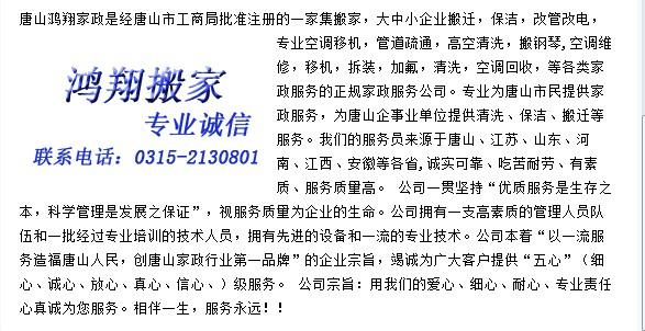 雷竞技官网雷竞技App最新版雷竞技网站简介