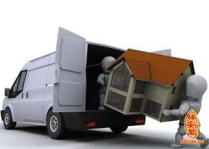 搬家时如何处理丢弃的衣服家具等物品