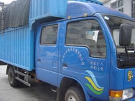 搬家货运安装的作业方法有哪些,收费不合理应该怎么办